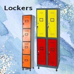 Lockers (0)
